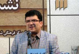 درگذشت کامران احمدگلی، مترجم و استاد زبان، بر اثر کرونا
