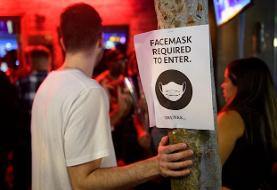 L.A. residents torn as mask mandate takes effect