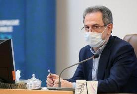۶۱ درصد مردم تهران واکسینه شدند | روند کاهشی کرونا در تهران | تجمع ...