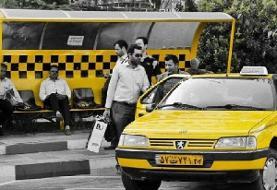 زمان آغاز واکسیناسیون رانندگان تاکسی