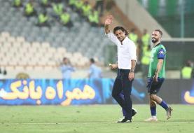 فرهاد مجیدی به باشگاه استقلال لیست داد