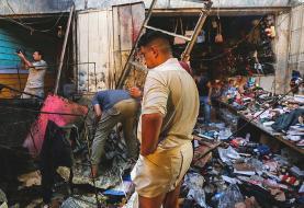 Iraq attack: Bombing at Baghdad market kills Eid shoppers
