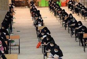 اطلاعیه سازمان سنجش: بیش از یک میلیون و ۸۲ هزار نفر مجاز به انتخاب رشته در کنکور ۱۴۰۰ هستند