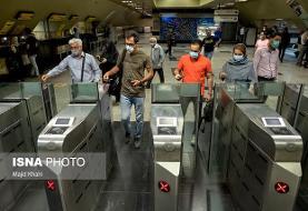 خدمات رایگان متروی تهران به شرکتکنندگان پیاده روی اربعین در پایتخت