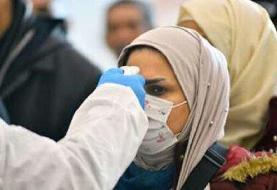 پایش سلامت نیم میلیون مسافر در مرزهای کشور
