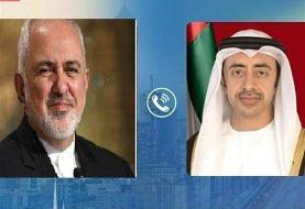 گفتگوی تلفنی ظریف و همتای اماراتی در خصوص روابط دو کشور