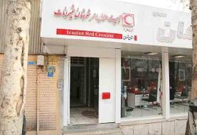 افتتاح پنجمین خانه هلال در شمیرانات