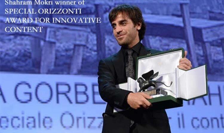 شهرام مکری داور بخش افقهای جشنواره ونیز شد   داوری دو فیلمساز برنده ...