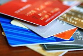 بانک مرکزی: به ازای هر نفر ۳.۳ کارت بانکی وجود دارد / محدودیت ۱۰۰ میلیونی خرید با کارت