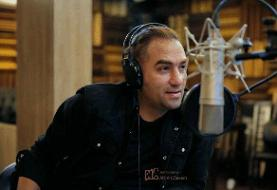 انتشار نسخه ویژه نابینایان «آمادئوس» با صدای رضا یزدانی