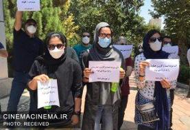 تجمع سینماگران در حمایت از مردم خوزستان / گزارش تصویری