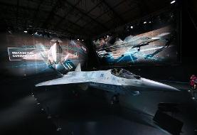مسکو جنگنده رادارگریز جدیدش را به نمایش در میآورد