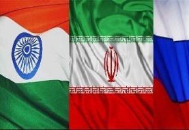 دعوت روسیه از هند و ایران برای پیوستن به مذاکرات صلح افغانستان