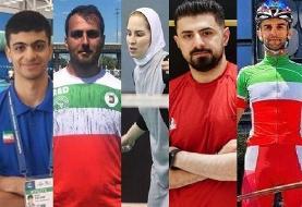 تست کرونای همه المپیکیهای ایران منفی است / وزشکاران آسیبدیدگی جدی ندارند