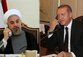 گفتگوی تلفنی روحانی و اردوغان