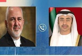 رایزنی تلفنی ظریف با وزیر خارجه امارات