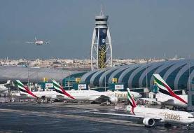 برخورد دو هواپیمای مسافربری در فرودگاه دبی