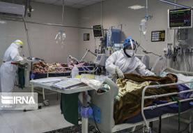کرونا در ایران: فوت ۲۲۶ نفر دیگر