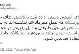 دستور آزادی  بازداشتیهای حوادث اخیر در خوزستان که عمل مجرمانه نداشتهاند