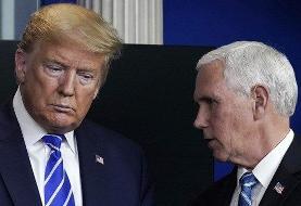 ترامپ، معاون خود را به عنوان عامل شکست خود در انتخابات معرفی کرد