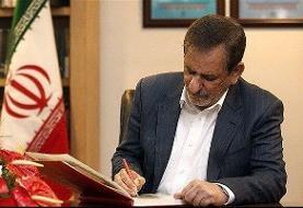 جهانگیری فردا به خوزستان می رود