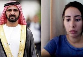 بدافزار اسرائیلی تلفنهای دختر و همسر سابق حاکم دوبی راکنترل میکرده