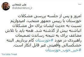 جلسه شمخانی با رئیسی درباره مشکلات خوزستان