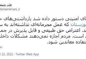 دستور به نیروهای امنیتی درباره بازداشتیهای حوادث اخیر خوزستان