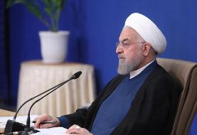 آخرین گفتوگوی تلویزیونی روحانی: بهجای جنگ، توافق کردیم| دولت بعدی با مصوبه مجلس، نمیتواند ...