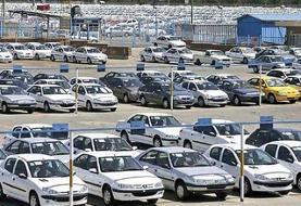خودرویی که در بازار ۲.۳ میلیارد تومان شد/ آخرین قیمت پراید، پژو و سمند