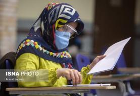 ۳۳ درصد داوطلبان کارشناسی ارشد علوم پزشکی به آزمون نرفتند
