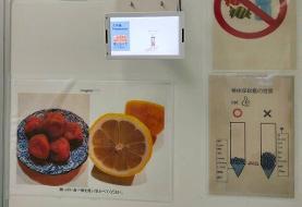 استفاده ژاپنی ها از لیمو ترش برای گرفتن تست کرونا از شرکت کنندگان المپیک+عکس