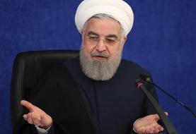 روحانی: اگر قانون مجلس جلوی ما را نگرفته بود، قبل از عید نوروز تحریمها را برداشته بودیم