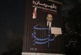 واکنش اصغر فرهادی به اعتراضات خوزستان و نصب بیلبوردهای موفقیت فیلم قهرمان