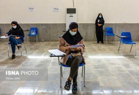 غیبت ۳۸ درصد داوطلبان آزمون ارشد پزشکی