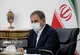 جهانگیری به استان خوزستان میرود/برگزاری جلسه ستاد بحران و شورای آب و کشاورزی در اهواز