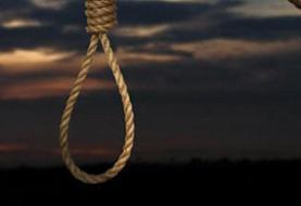 لغو مجازات اعدام در سیرالئون