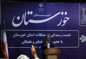جهانگیری: چشم همه ایران به خوزستان است/ آن چیزی که مردم خوزستان را رنج داده تبعیض است