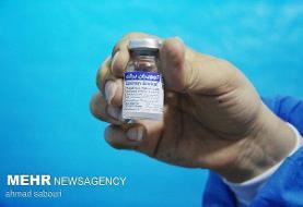 واکسیناسیون کارکنان شهر زیر زمینی از هفته آینده آغاز میشود