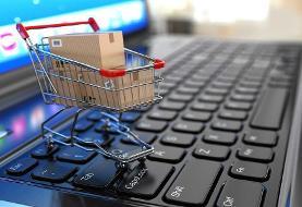 مقررات فروش اینترنتی سختگیرانه تر می شود