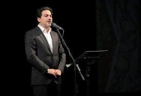 «بال رویایی عشق» با آواز همایون شجریان منتشر شد