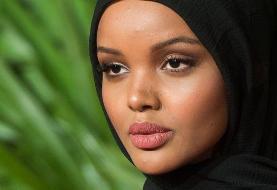سوپرمدل حلیمه عدن: حجاب من مدام آب میرفت