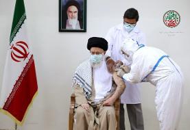 رهبر معظم انقلاب دوز دوم واکسن ایرانی کرونا را دریافت کردند