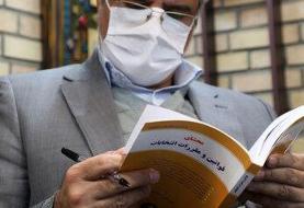 نام محمود صادقی به ابراهیم رئیسی درباره اعتراضات در خوزستان