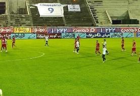 صعود ملوان به نیمه نهایی جام حذفی فوتبال