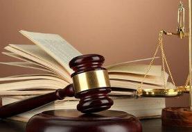 کانون وکلای دادگستری: شایعهسازها را تعقیب کیفری میکنیم