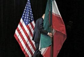 شهروند کانادایی به نقض تحریمهای ایران متهم شد