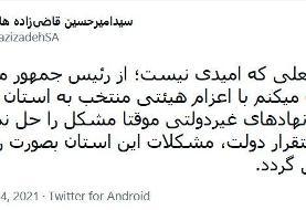 وقتی جهانگیری به کارآمدی دولت افتخار میکند/ پیشنهاد قاضیزاده هاشمی به رئیسی درباره خوزستان/ ...
