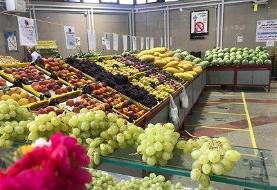 وعده ارزانی میوه تا پایان هفته + جدول قیمت ها
