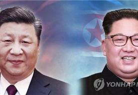 نامه رهبر کره شمالی به رئیس جمهور چین